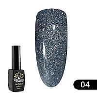 Гель лак Disco Gel Shine Spectrum, Global Fashion, 8 мл № 04