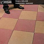 Плита 400х400 (h = 60 мм) Золотой Мандарин, фото 10