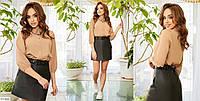 Модная красивая женская блузка в деловом стиле из ткани супер-софт р-ры 42,44,46,48 арт 2340