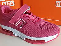 Качественные кроссовки  Cool  для девочки 32 размер - 20,5 см, фото 1