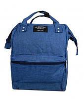 Женская модная сумка-рюкзак для мамы living traveling share, спортивный рюкзак для спортзала и путешествий