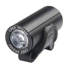 Фара велосипедная передняя RAYPAL RPL-2289 USB 350 Lumen (409372)