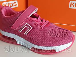 Качественные кроссовки для девочки cool 33р. по стельке 21 см