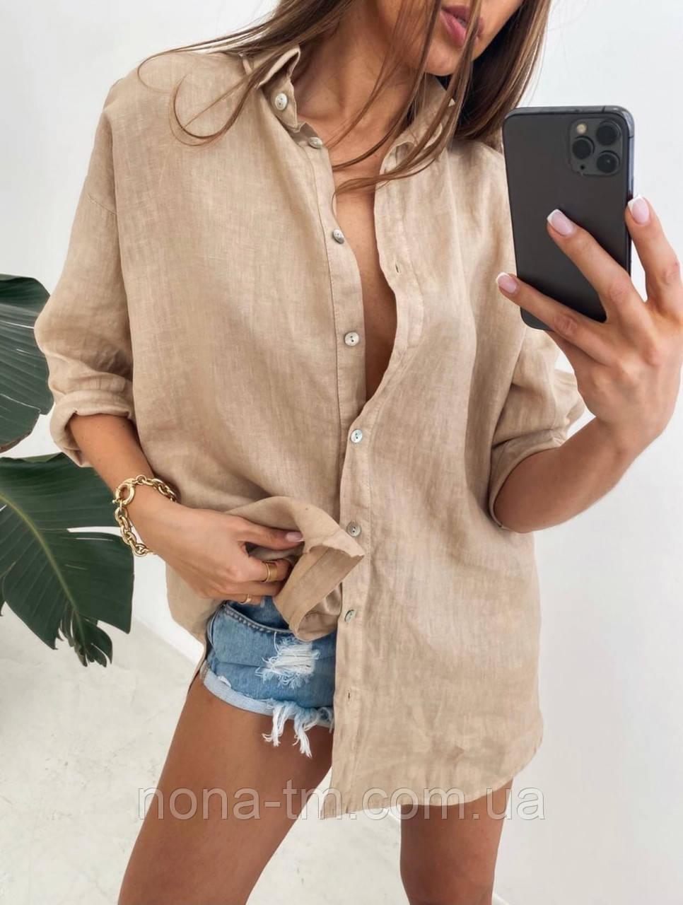 Женская рубашка льняная с длинным рукавом