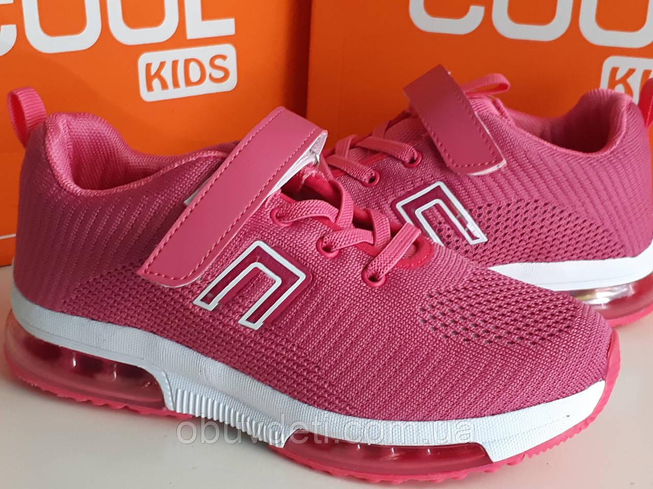 Качественные кроссовки Cool   для девочек 35 р-р - 22,5 см