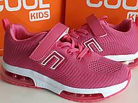 Якісні кросівки Cool для дівчаток 35 р-р - 22,5 см, фото 1