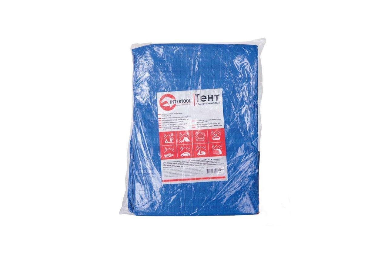 Тент Intertool - 4 x 5 м x 65 г/м2, синій