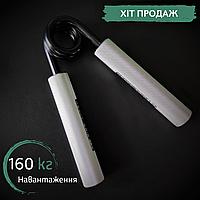 Еспандер кистьовий для руки пружинний Heavy Sports Heavy Grip Навантаження 160 кг Сірий (FI-4125-350)