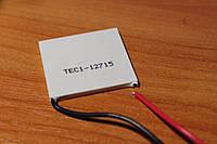 УЦЕНКА !!! Термоэлектрический охладитель Пельтье TEC1 12715  (12V 200W)