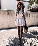 Костюм женский летний с шортами и кофтой, фото 5