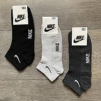 """Чоловічі шкарпетки """"Nike"""" сітка. 41-45р."""