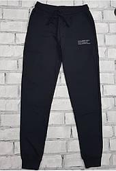 Штаны спортивные женские с карманами Samo