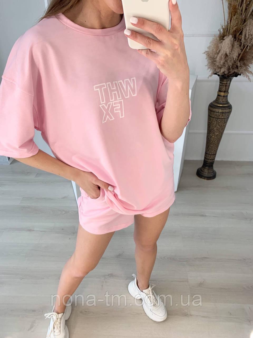 Костюм женский с шортами и футболкой