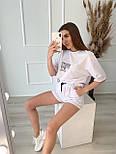 Костюм жіночий з шортами і футболкою, фото 4