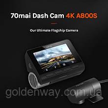 Автомобильный видеорегистратор Xiaomi 70Mai Dash Cam A800S 4K + задняя камера в комплекте