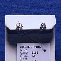 Серебряные серьги-пусеты Гвоздики 5 мм 5265