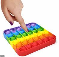 Сенсорная игрушка антистресс Pop it Fidget с пузырьками - Rainbow- Square . поп ит - радуга .вечная пупырка .