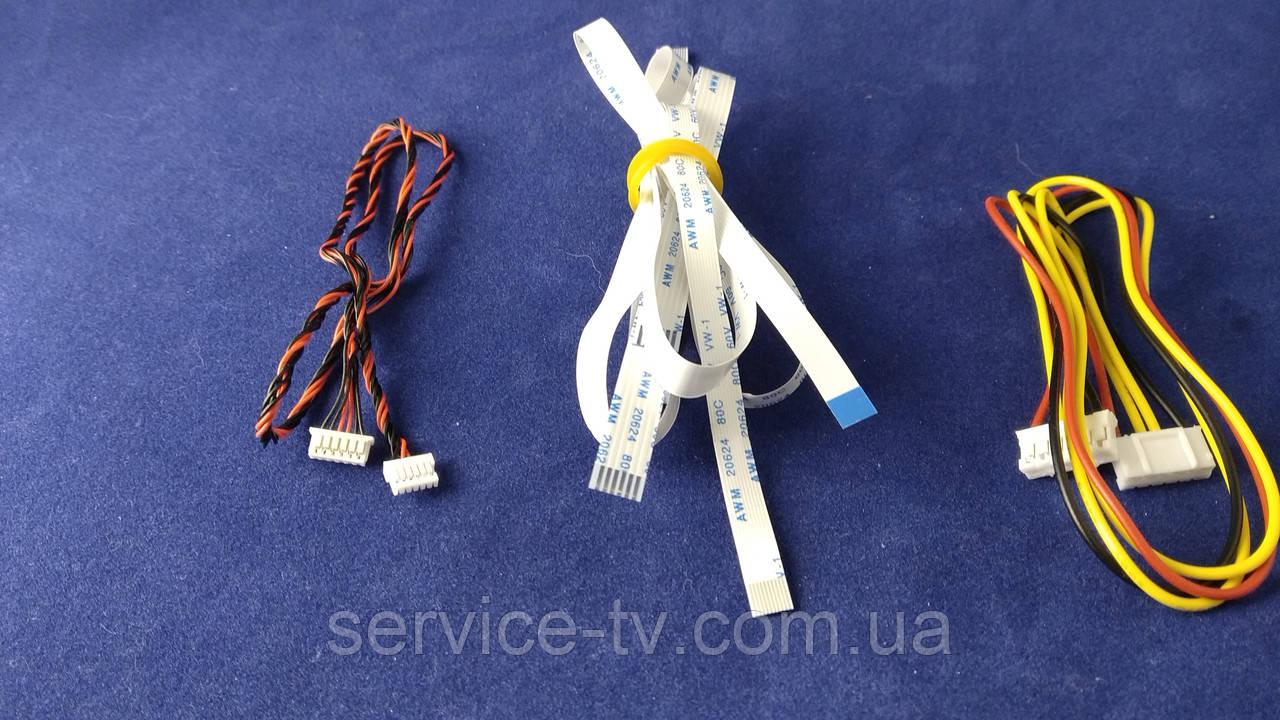 Інвертор універсальний для LED-телевізорів і моніторів CA-188