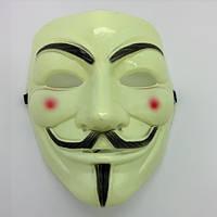 "Маска Гая Фокса - ""Vendetta"" 2 шт, фото 1"