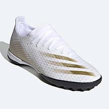 Сороконожки футбольные Adidas X Ghosted.3 TF EG8199