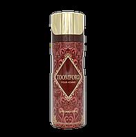 Парфюмированный дезодорант Toomford M 200 ml