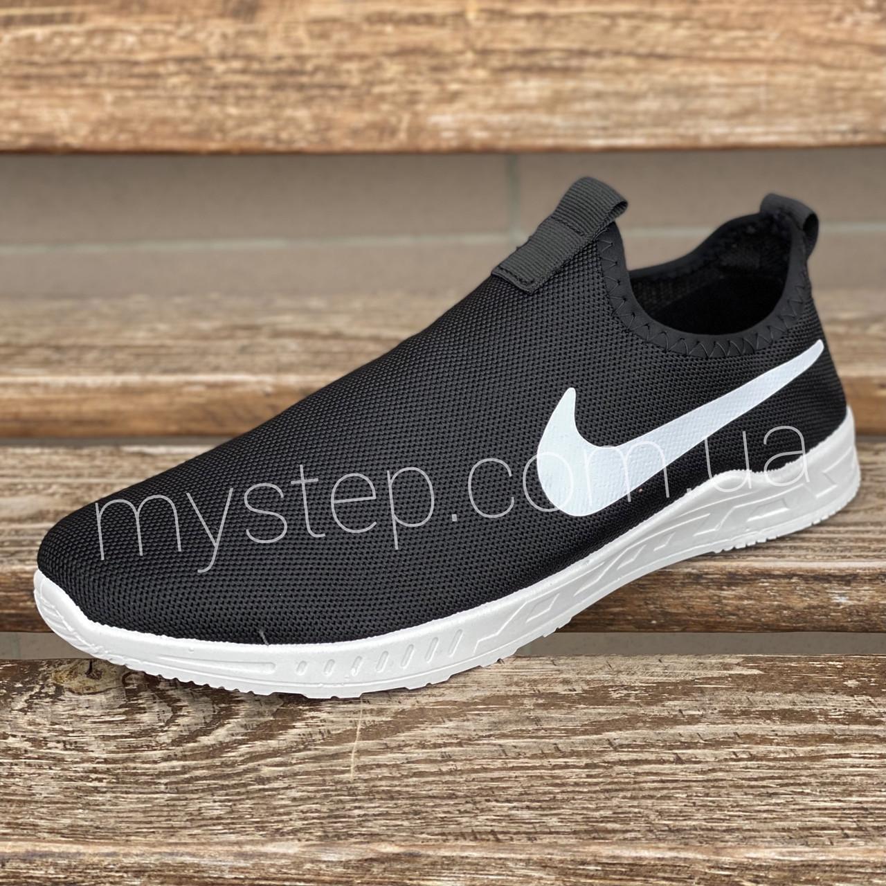 Кросівки чоловічі чорні Bromen H-11