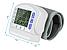 Тонометр автоматичний UKC Цифрової на Зап'ясті прилад для Вимірювання артеріального Тиску Пульсометр, фото 6