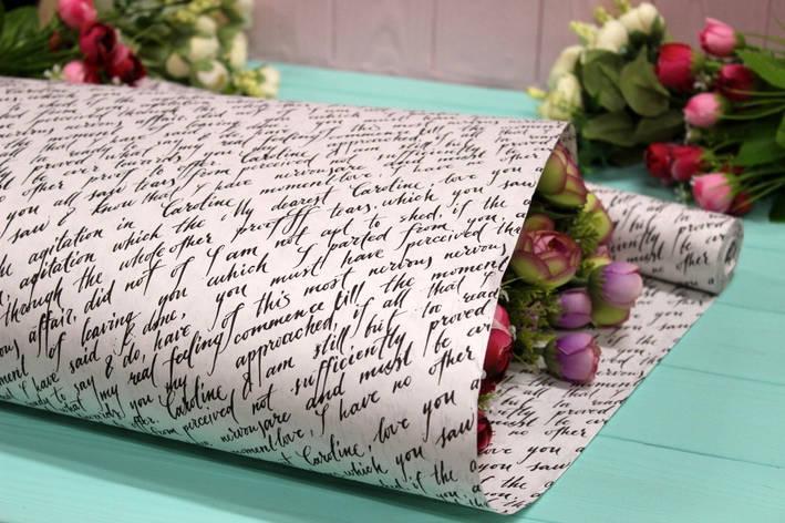Двухсторонняя крафт бумага для цветов и подарков Упаковкин 70см*10м №1013БЛ 2-СТ, фото 2