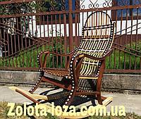 "Кресло-качалка из ротанга розборная. "" Релакс "" Арт: 9975"