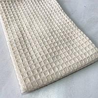 Пикейное полотенце для кухни молочное 42х57 см