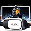3D Очки Виртуальной Реальности VR Box 2.0 + ПУЛЬТ Шлем ВР БОКС обзор 95-100 градусов для Android и iOS NEW!, фото 6