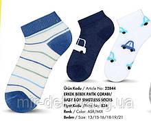 Шкарпетки літні для новонароджених TM Bross р.0-6 міс. (13-15 см)