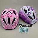 Фірмовий комплект захисту, шолом Maraton+ наколінники, налокітники, рукавички, фото 7