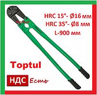 Toptul SBCB3616. Ø 16 мм. 900 мм. Ножницы для резки арматуры, болторезы, кусачки по металлу арматурные
