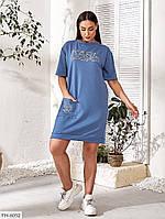 Прогулочное повседневное стильное платье свободного кроя из двунитки с камнями Размер: 48-54 арт. 1034