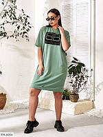 Прогулочное повседневное стильное платье свободного кроя из двунитки с камнями Размер: 48-54 арт. 1029