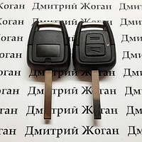 Корпус ключа для Opel Astra (Опель Астра), 2 кнопки с лезвием HU100