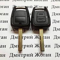 Корпус ключа для Opel (Опель),2 кнопки с лезвием HU 43P