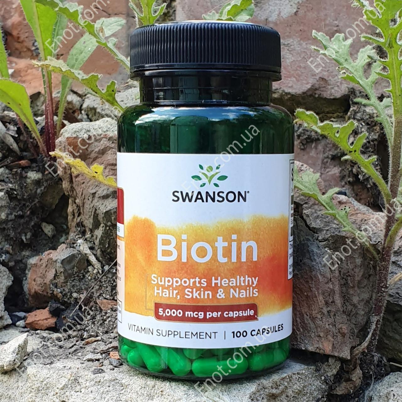 Вітамін Swanson Biotin Біотин 5000 мкг 100 капсул