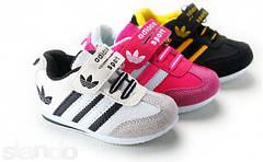 Детские кроссовки для мальчиков и девочек (рр. с 24 по 33)