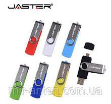 USB флеш-накопитель реальные 64 Гб JASTER Micro USB OTG для ПК и смартфонов