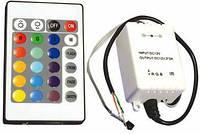 RGB контроллер .12 А-IR-24 кнопки