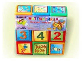 Кубик математика -9 більш. 020/3 (12)