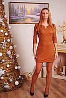 Платье короткое с узором беж, фото 1