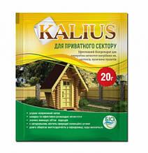Био-деструктор для частного сектора Kalius 20 г