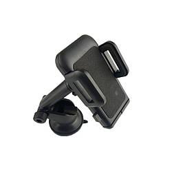 Автотримач для телефону Universal Car Holder ML-090/H101B Black