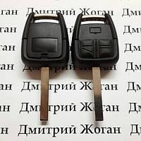 Корпус ключа для Opel Vectra (Опель Вектра),3 кнопки с лезвием HU100