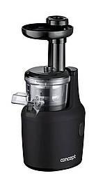 Шнекова соковижималка для овочів і фруктів Concept LO-7111