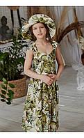 "Сарафан ""белинда"" пальмы размер 116 Mililook Размер 128"
