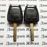 Корпус ключа для Opel Vectra, Omega (Опель Вектра, Омега) 3 кнопки с лезвием HU43P